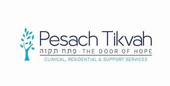Pesach Tikvah logo